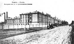 Улица Воскресенская. Казанское соединенное промышленное училище.